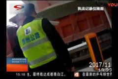 """贵州赤水:持刀追交警 """"跳磅""""团伙很嚣张"""