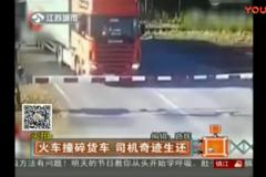 这货车太惨了!隔着屏幕都吓尿了!