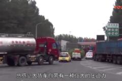 为什么出重大事故的总是大货车? 看完后很心疼开货车的老司机!
