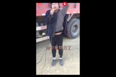 货车司机穿秋裤 改编的一首歌,火了!