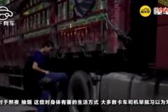 美国和中国卡车司机有啥不同? 美国: 我们年薪40万, 能住别墅