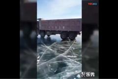 """司机驾驶卡车在冰面行驶, 直呼: """"害怕"""""""