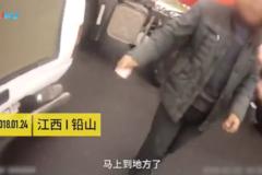 """货车被查, 司机竟掏钱追着贿赂交警,交警大喊""""不要这样"""""""