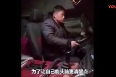 货车司机突然扇了自己4个耳光,监控记录全过程,交警看完都沉默了!