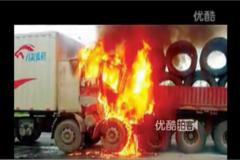 【拍客】货车追尾车头起火司机被烧死