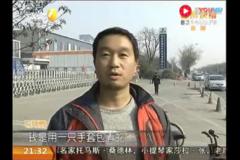 """货车司机遭遇""""甩麻袋"""" 被骗三千多元"""