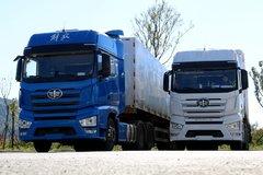 两台J7云南山区测试 一白一蓝你喜欢哪一台?