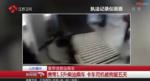 实拍:卡车司机竟因1.5升柴油,被警察拘留5天!