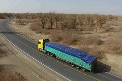 万里搭车去新疆 汕德卡智能卡车评测 第一集