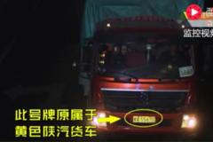 一辆黄色陕汽货车竟有一辆东风汽车的违章,到底是怎么回事儿