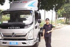 中国首款自动档轻卡 超级轻卡奥铃CTS试驾