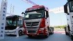 560马力+AMT+液缓+8气囊 冬暖夏凉的北奔V3ET牵引车自重8.3吨!
