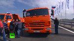 欧洲最长大桥通车 普京亲自开卡车验收