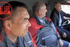 霸气!普京驾驶卡玛斯卡车通过欧洲最长大桥