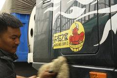 不言放弃坚持梦想  专访卡友 走南闯北的阿三(下)