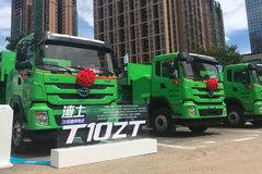 深圳首批充电站竣工 比亚迪纯电动泥头车启动规范运营