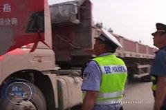大货车空车被罚款超载,罚款500扣6分,很多老司机都中招