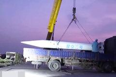 """一辆货车运送特殊""""货物"""",引来数百颗卫星紧盯!"""