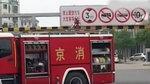 消防车救援被限高杆挡住,这下可怎么办?人命关天的事!