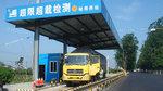 河南高速口大量超载货车被劝返 潍柴谭旭光入主重汽