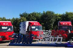 首次配装解放轻卡 锡柴劲威高端轻型动力品牌正式发布
