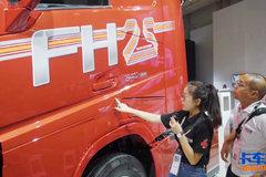2018汉诺威车展:沃尔沃25周年FH纪念版向经典致敬