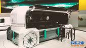 2018汉诺威车展:雷诺概念车展现未来运输方式