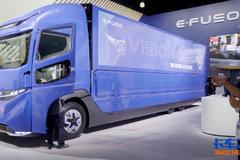2018汉诺威车展: 扶桑用多款车型预示出电动化未来