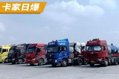 """查环保升排放运价低 今年卡车市场不见""""金九银十"""""""
