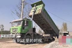 货车侧翻,保险公司到底该不该理赔,卡友们当心啦