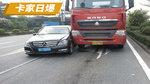 车辆万一遇到事故,走保险需要注意这些