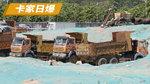 南京停止国三车年检 深圳老旧车淘汰补贴方案出台