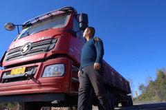 每天都能陪伴家人 20年老司机和他的陕汽新M3000
