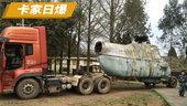火箭大炮印钞机 卡车司机拉过的货没有最贵只有更贵
