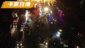 15人死亡44人受伤 兰州重大交通事故谁之过