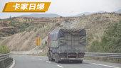 国三柴油车:江苏明确淘汰要求 郑州下周三起全天禁行