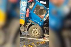 大广高速因大雾引发28车相撞 已致3死11伤