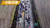 大广高速20车追尾事故反思:突遇团雾应如何应对