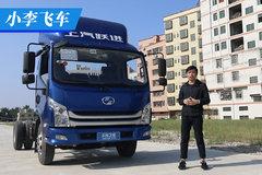 售10.8万 蓝牌重载版上汽跃进C500装3.7L潍柴
