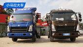 170马力配10挡箱 重汽这两款重载轻卡底盘配置很强悍!