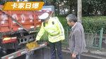 杭州绕城公路禁止外地货车通行 苏州货车通行证延迟发