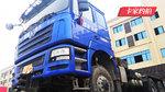 这台大件运输车落地价190万,每公里烧油量高达2升