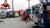 交通部发文取消4.5吨以下货车双证 路遇碰瓷党老司机建议这样做