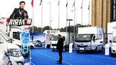 不再依赖政府补贴 新能源车直接报实际销售价