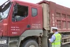 重型货车逾期未年检涉嫌超载,还贿赂交警叫交警照顾下
