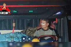 开车的时候贴眼膜?为了防止疲劳驾驶你都用过哪些奇招?