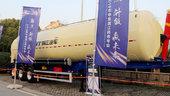 全铝合金罐配SAF空气悬架车桥 中集瑞江举升粉罐车也走欧式路线