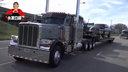 为什么美国卡车超载的少?原来处罚这么严重!