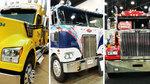 2019美国中部卡车展 简直就是变形金刚的聚会 竟然找到了擎天柱的原型