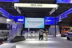 【上海车展】从欧马可S5到EST-A 福田多款国六车型亮相上海车展